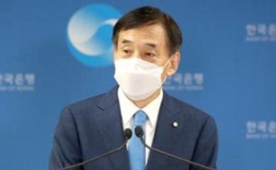 Hawkish Bank of Korea set to raise key rate this month