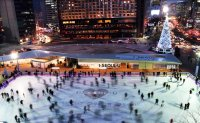 Public outdoor skating rinks open this weekend