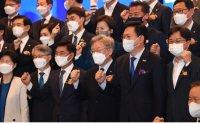 Gyeonggi governor gearing up for presidential bid