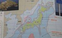 North Korea slams Japanese textbooks for distorting history, justifying invasion