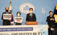 Lawmakers, journalists in Korea voice concern over anti-Asian American violence in US