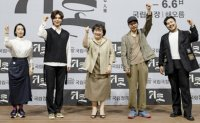 Pansori performance 'Sugung-ga' ('Gwitto' in Korean) offers wisdom amid pandemic