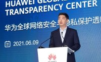 Huawei opens promotional center for cybersecurity capabilities
