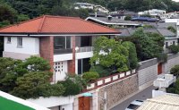 Appellate court refuses to cancel seizure of annex to ex-President Chun's house