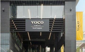 IHG to open voco property in heart of Gangnam next year