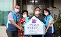 Daewoo E&C continues social contributions amid COVID-19