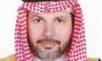 Celebrating 83rd National Day of the Kingdom of Saudi Arabia