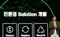 SK Global Chemical transforming into global recycling firm