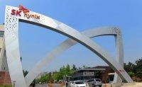SK hynix seeks to take over Key Foundry