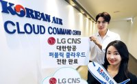 LG CNS helps Korean Air shift IT system to Amazon's public cloud
