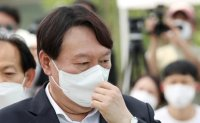Ex-prosecutor general slams rumored 'X-file' against him as result of possible illegal surveillance
