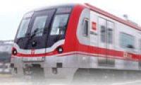 Trendy, driverless Sinbundang (DX) Line goes global