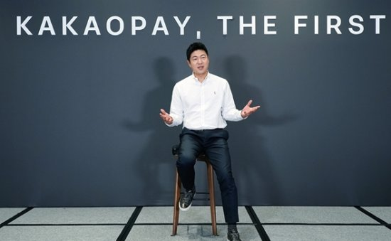 Kakao Pay affirms trust in AliPay