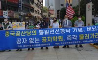 China's Confucius Institutes facing calls to leave Korea