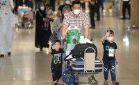 Jincheon praised for housing Afghan evacuees