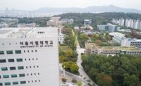 University of Seoul's tuition hike plan for foreign students causes stir