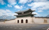 Seoul's ultrafine dust density drops 20% this winter