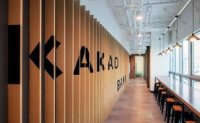 KB Kookmin in dilemma over KakaoBank's exponential growth