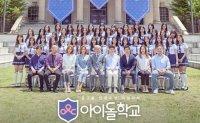 Prosecutors seek jail term for Mnet 'Idol School' producers over vote-rigging