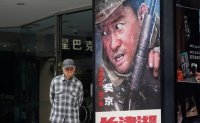 Frozen potatoes vs turkey: Patriotic Chinese-made war epic tops global box office