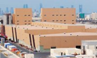 Bahrain boasts of openness, diversity
