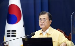 Cheong Wa Dae to convene emergency meeting on North Korea's missile launches