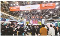 Chinese firms flex muscle at G-Star 2019
