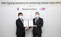 Korea Times signs MOU with Nicaraguan media promoting content exchange