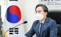 Korea seeks preemptive measures against EU carbon border adjustment measure tax