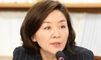 Jeju haenyeo, the pioneers of female leadership