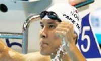 Park Tae-hwan grabs 3rd gold in Canada