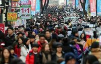 Image of Korea in trouble abroad