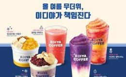 Ediya's summer beverages grow popular