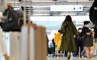 'International sightseeing flights' to depart from Gimpo, Gimhae, Daegu in May