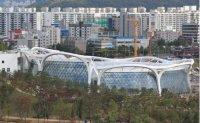 Seoul opens first botanical garden in Gangseo-gu