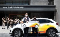 Hankook Tire boosts contributions to public welfare