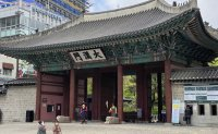 [RAS Korea] Self-guided audio tours to escape pandemic restrictions on tourism