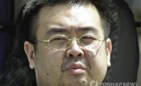 Kim Jong-un's half-brother was linked with South Korea's spy agency: report