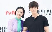 Ji Sung plays dark hero in new tvN series 'The Devil Judge'