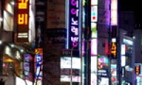 Sinchon losing color as college town