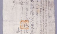 Reading Joseon's petition letters