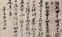 Dream interpretation in 19th-century Korea