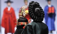Archival culture in Joseon's royal protocols