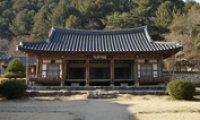 Seowon nurtured scholars in Joseon era