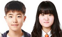 Winners of 5th Korea Multicultural Youth Awards - 1