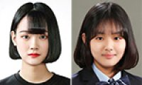 Winners of 5th Korea Multicultural Youth Awards - 2