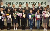 10 talented students win Multicultural Youth Award