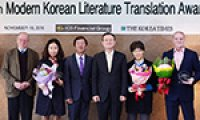 Award winners, judges question what good translation is