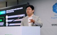 Labor union demands Naver Financial chief resign after bullying incident