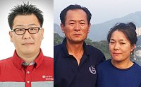Maintenance engineer wins LG humanitarian award